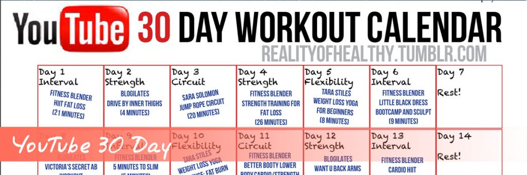 YouTube 30 Day Fitness Calendar